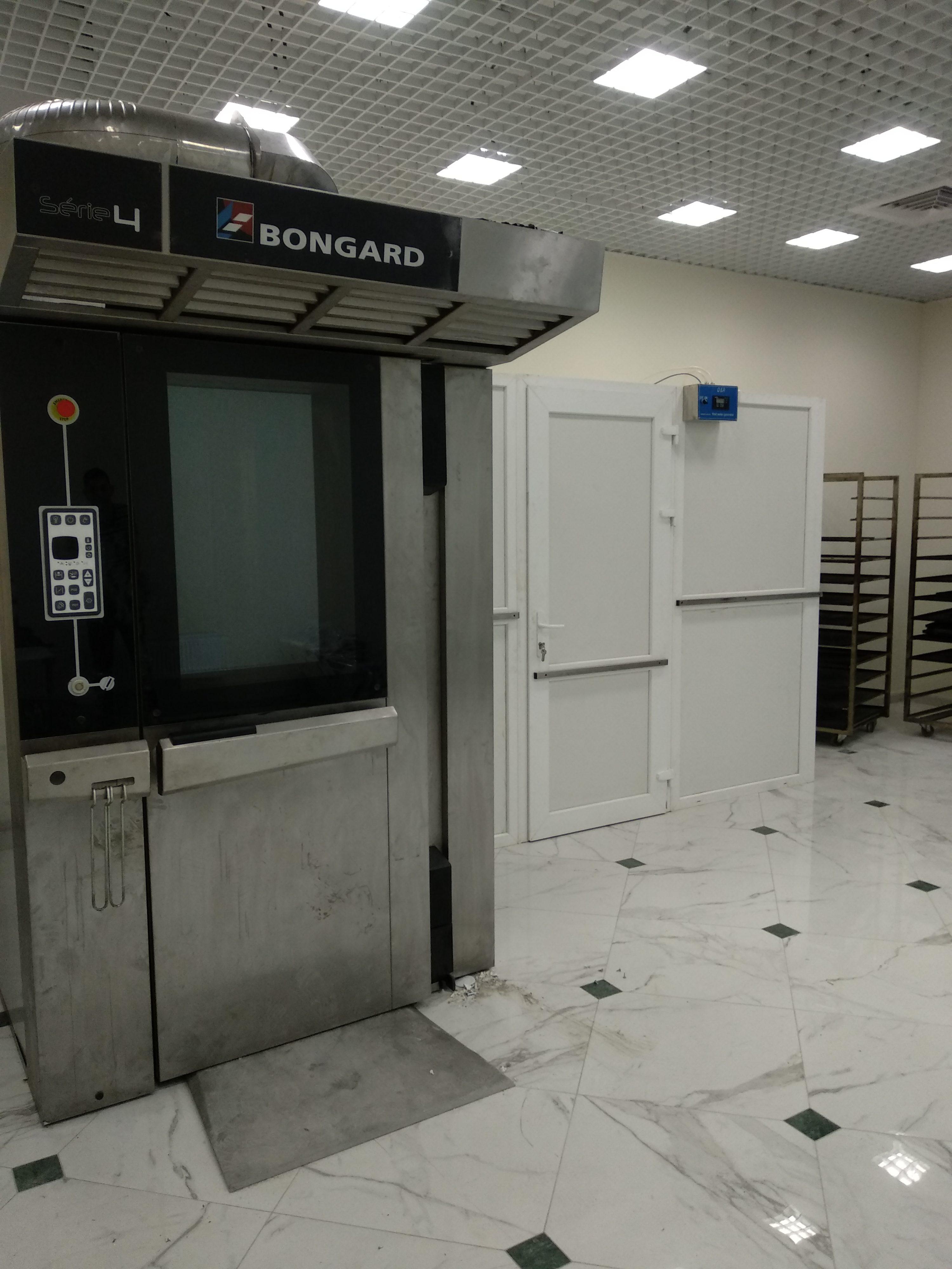 ротационная печь Bongard