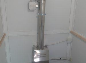 Климатическая установка Q&R