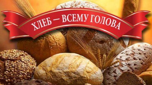 Климатическая установка Quality&Reliability для пекарни №1, г.Тульчин