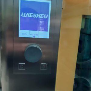 печь Wiesheu B8